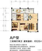 四季美农贸城潜江大市场3室2厅2卫120平方米户型图