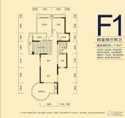 君和君泰2室2厅2卫119平方米户型图