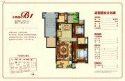 润园小区2室2厅1卫91平方米户型图