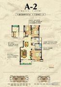 紫金华府3室2厅1卫97平方米户型图