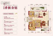 香槟公馆3室2厅2卫93平方米户型图