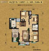 首开・国风海岸3室2厅1卫0平方米户型图