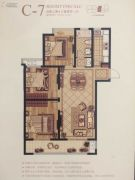南郊中茵城3室2厅1卫114--117平方米户型图