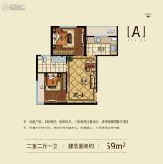 步阳江南壹号2室2厅1卫59平方米户型图