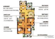 信达银郡3室2厅2卫155平方米户型图