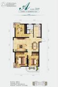中央绿城3室2厅1卫108平方米户型图