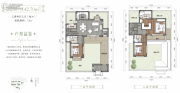 峨眉山桃李春风中式宅院3室2厅3卫142平方米户型图