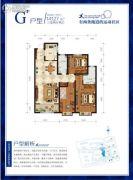 舜和慢城3室2厅2卫141平方米户型图