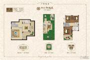 上海恒大御澜庭4室2厅4卫0平方米户型图