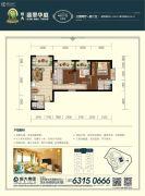 昆明・恒大翡翠华庭3室2厅2卫119平方米户型图