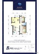 碧海蒙苑2室2厅1卫85平方米户型图
