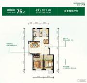 总部生态城・花溪谷2室2厅1卫75平方米户型图