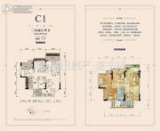 江湾国际3室2厅1卫93平方米户型图