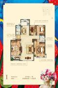 万城花开4室2厅2卫0平方米户型图