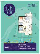 海悦湾2室2厅1卫86平方米户型图