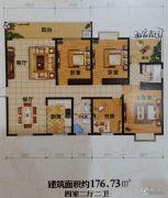 燕兴华城4室2厅2卫176平方米户型图