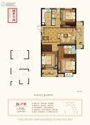 中铁・九逸3室2厅1卫84平方米户型图