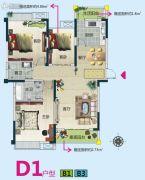春华星运城3室2厅2卫117--123平方米户型图