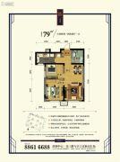 万科铁西蓝山2室2厅1卫79平方米户型图