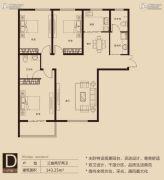 一品公馆3室2厅2卫143平方米户型图