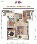 守信国际广场2室2厅1卫93平方米户型图