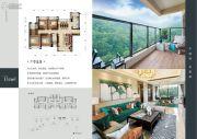 恒荣・城市溪谷4室2厅2卫154平方米户型图