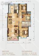 海尔地产国际广场3室2厅2卫135平方米户型图