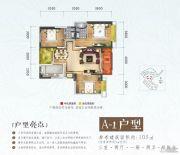 实力山语间3室2厅2卫105平方米户型图