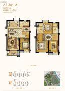 世茂海峡城0室0厅0卫126平方米户型图
