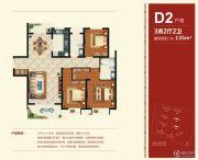南昌万达城3室2厅2卫135平方米户型图