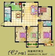 金鼎绿城4室2厅2卫174平方米户型图