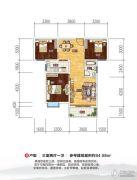 随州明珠小城3室2厅1卫94平方米户型图