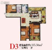 博顺未来华城3室2厅1卫115平方米户型图