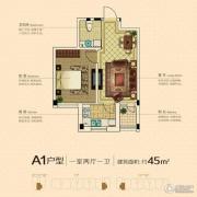 澳海澜庭1室2厅1卫45平方米户型图
