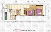 九立方国际购物中心2室1厅1卫57平方米户型图