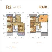 新田幸福里4室2厅3卫211--212平方米户型图