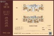 锦绣首府3室2厅3卫148平方米户型图
