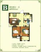 稽山御府天城2室2厅1卫92平方米户型图