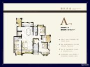 塞纳荣府4室2厅3卫0平方米户型图