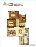鸿通・春天江与城3室2厅1卫73平方米户型图