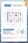 时代香海彼岸4室4厅2卫126平方米户型图