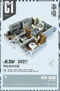 �{�Z3室2厅1卫91平方米户型图