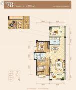半山壹号2室2厅1卫99平方米户型图