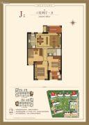 名城・珑域3室2厅1卫83平方米户型图