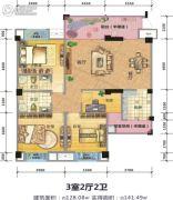 南城水岸3室2厅2卫128平方米户型图