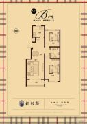 红杉郡2室2厅1卫90平方米户型图