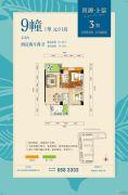 京源上景2室2厅2卫0平方米户型图