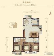龙山广场2室2厅1卫141平方米户型图