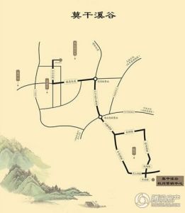 莫干溪谷竹里庄