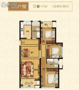 绿城・玫瑰园3室2厅2卫115平方米户型图